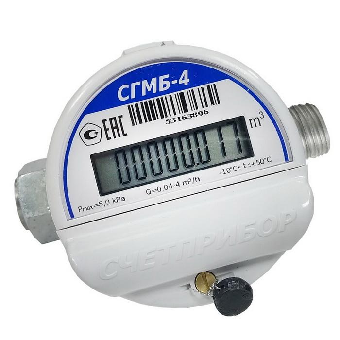 Счетчик газа СГМБ-1,6 с батарейным отсеком