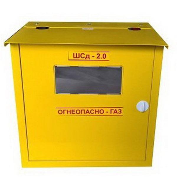 Шкаф для уличной установки газового счетчика G6  (250 мм) с/дверцей (Корпус ШСд-2.0)