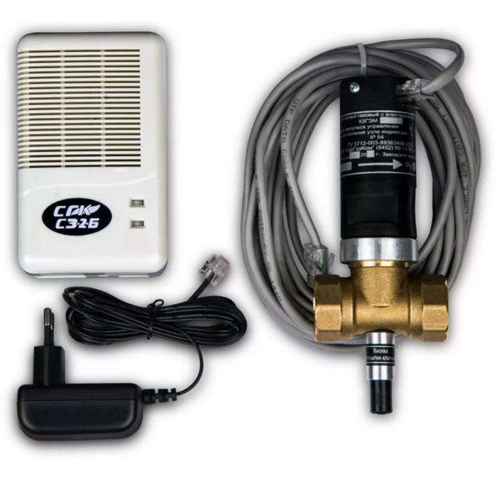 Сигнализатор загазованности СГК-1-Б (СН4) в комлекте с клапаном отсекателем Ду25