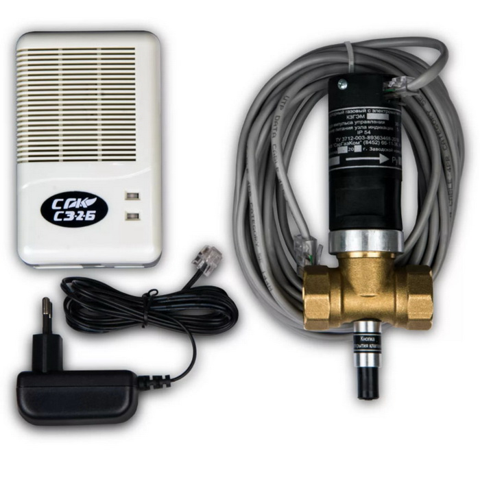 Сигнализатор загазованности СГК-2-Б (СН4+СО) в комплекте с клапаном отсекателем Ду25